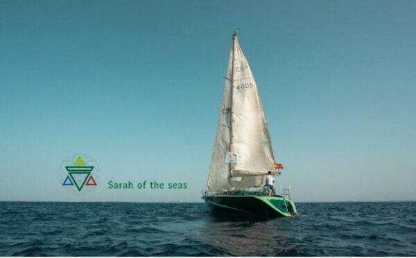 sara der Meere
